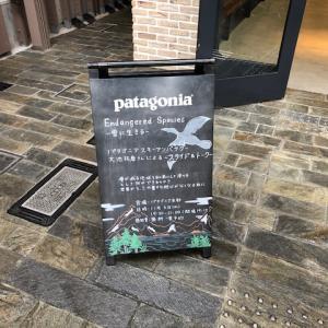 京都パタゴニアでみつけた薪ストーブ