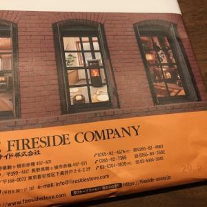 【カタログ無料送付】ファイヤーサイドさんからカタログが届く。