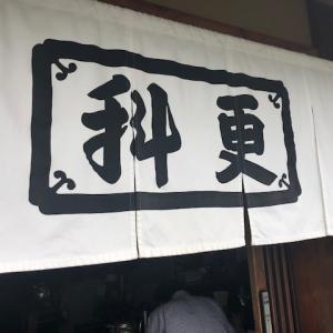 【岐阜市民会館横】久々に更級の蕎麦を食べる