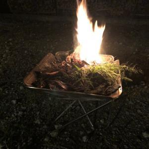 【焚き火】焚き火をながめてゆっくり考える
