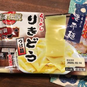 【銘店伝説】バローでりきどうのつけ麺が売っている件