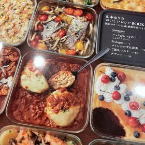 【レンジ料理】便利なiwakiの耐熱容器