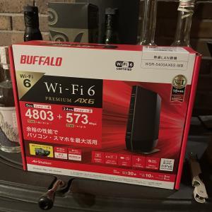 【機器買い替え】WIFI機器が調子悪い