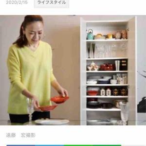 日経新聞の掲載記事がオンライン版になりました!