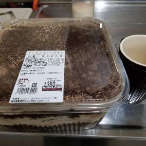 コストコとか、つけ麺とか、駅弁ーヽ(゚∀゚)ノ【久々】