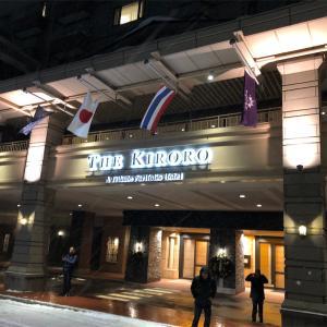 子連れで行くキロロトリビュート・ポートフォリオホテル