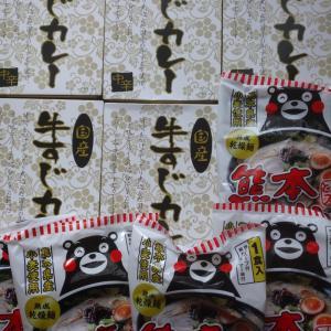 株主優待で備蓄食料品~