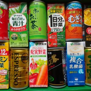 伊藤園飲料製品優待・三栄クオカード優待!