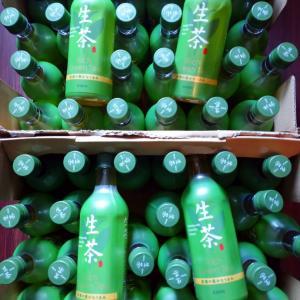 ブロードリーフ優待でキリン生茶・クオカード2種~