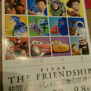 THE FRIENDSHIP(松坂屋美術館)
