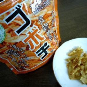 宮崎土産「ゴボチ」