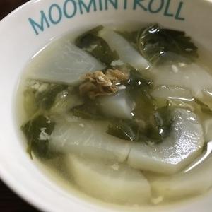 セロリとカブの塩麹スープ~自家製乾燥生姜(乾姜)と木嶋こうじ屋さんの塩麹入り