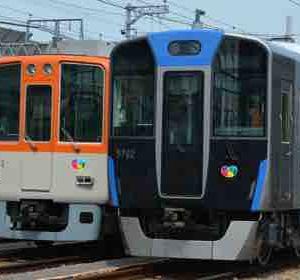 ¶¶¶【香里園の由来は阪神電鉄にあり】¶¶¶