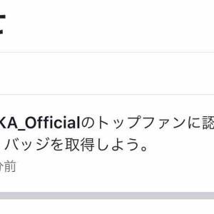 ¶¶¶【ASKA氏Facebook公式アカウントから通知が!!】¶¶¶