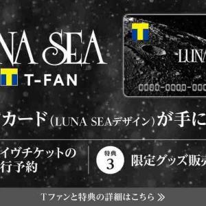 ¶¶¶【LUNA SEA アルバム発売特番】¶¶¶