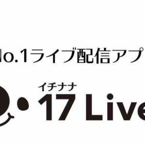 ¶固¶定¶【イチナナ関連各種リンク -2018.12.18作成(2020.4.29更新)-】¶記¶事¶