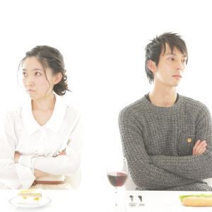 【老後】夫と二人だけの生活ってどうするの?