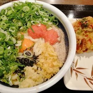 丸亀製麺所 紅しょうが と ちくわのかき揚げ と ナタデココ杏仁豆腐アイス