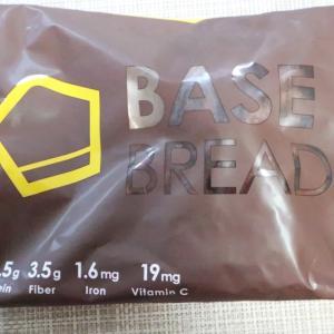 完全栄養パン【BASEBREAD(ベースブレッド)】 口コミ