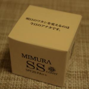 パリコレとタイアップ☆MIMURAスムーススキンカバー  口コミ&レビュー