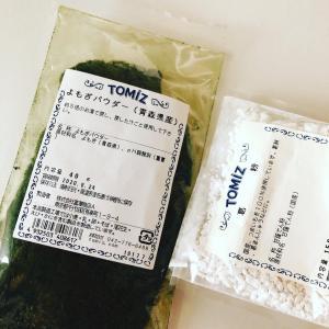 よもぎ胡麻豆腐