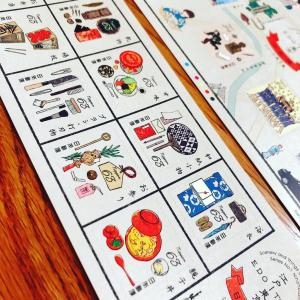 レトロ可愛い切手シート