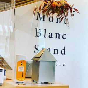 Mont Blanc stand 鎌倉