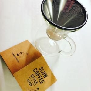 スローなコーヒーを楽しむために