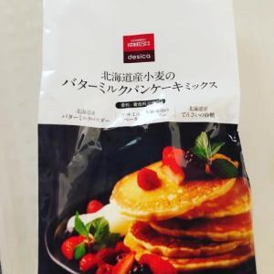 成城石井のバターミルクパンケーキ