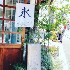 ブオリ 長谷カフェ