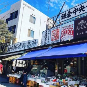 今日の鎌倉レンバイ