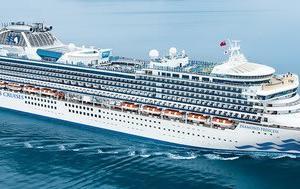 プリンセスが誇る日本生まれの大型客船