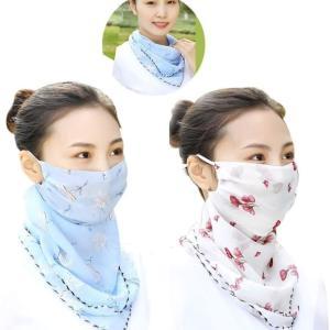 2枚 スカーフ型のマスク レディース フェイスカバー ネックゲイター 紫外線対策 スポーツ ランニング 夏用 UV 冷感 涼しい 伸縮