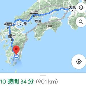 過去の東北旅 8日目(終)