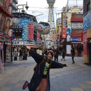 ■2018年3月14日 水曜日『ワールドこなタイム 〜序章編〜 in大阪』