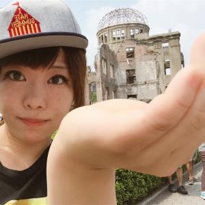 原爆の日。原爆ドームを初めてみたので、わたしのおもう平和ってなんだろ?って考えた