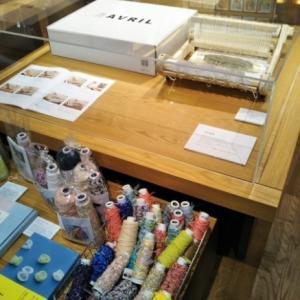 AVRILの織り機が蔦屋書店に!