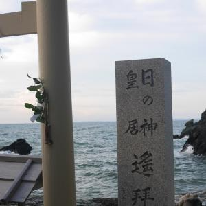 夫婦岩(二見興玉神社) 2016年夏