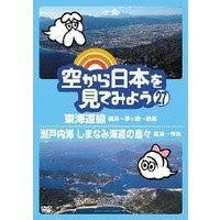 BRM910福山200km   【前編(移動~因島大橋)】