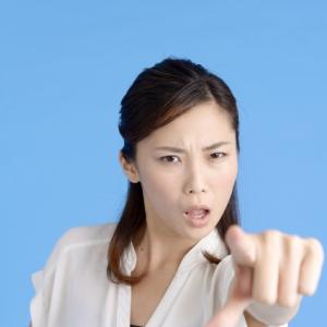 稼げるようになってきたけれど金欠が改善しない?借金の事実が妻にバレるかも・・・。