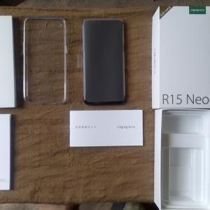 IIJmioのキャンペーンでスマホ R15 Neo 3GBを100円で買いました。