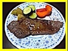 ステーキを作って食べました!! 〜 肉をガッツリ食べたくて 〜