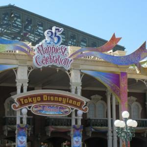 埼玉県民がディズニーランドに行けるようになったら飲みに行こう