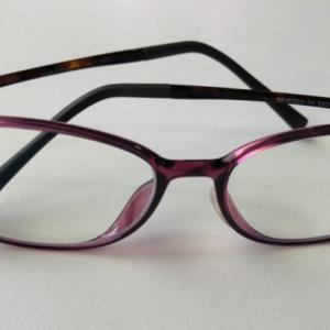UV420の遠近両用メガネを買いました。