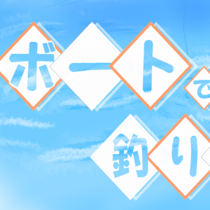 コロナウイルスと日本の対策の情報について