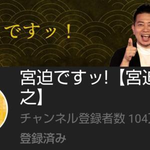 YouTube にも18禁アダルト専用チャンネル作ってくれないかな!?(笑)の巻