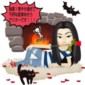 9月20日の前立腺開発講習は大阪から来た新人痴女Y嬢とのガチンコ講習と相成った!の巻