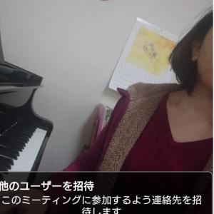 """""""休校期間のレッスン方針""""webレッスンイメージ"""