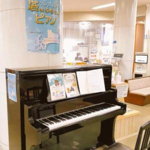 「未来へ繋ぐピアノ」ペイントが始まりました!