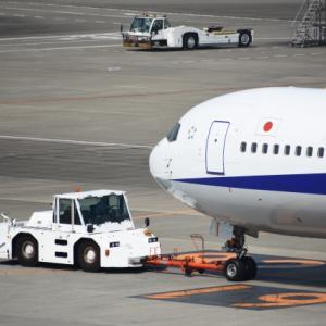 ANA <6/19搭乗分より>搭乗方法の変更